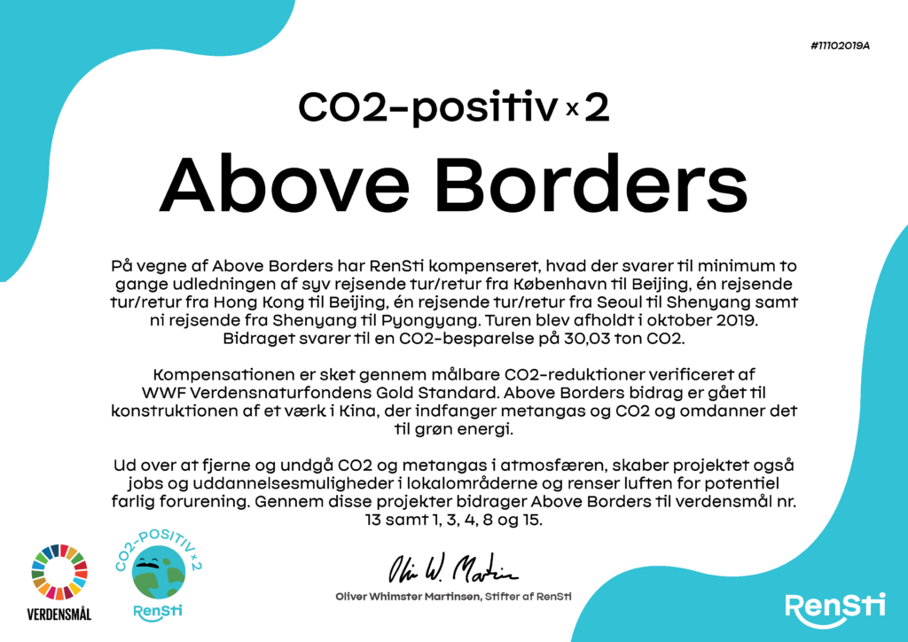 Above_Borders-Certifikat-RenSti-11/10/19